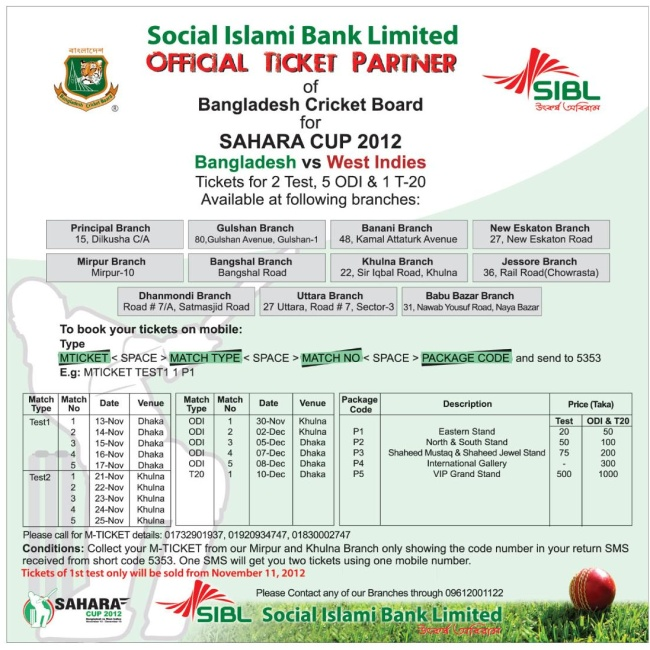 BANGLADESH WEST INDIES TICKET INFORMATION
