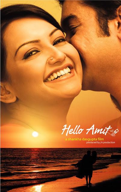 Hello Amit: Hillol-Nowshin New Bengali Movie Preview