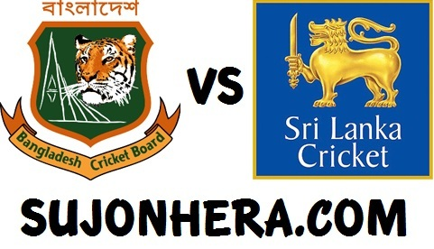 Bangladesh vs Sri Lanka 2014 Fixture & Watch Live Online