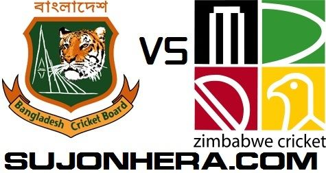 Bangladesh vs Zimbabwe Cricket Series 2013