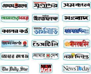 Bangla News Top Bangladeshi Bangla Newspaper Websites