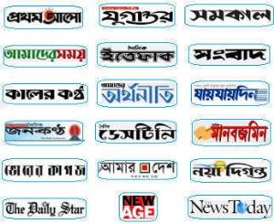 Bangla News Top Bangladeshi Bangla Newspaper Websites
