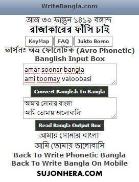 Write Bangla from opera mini in Mobile