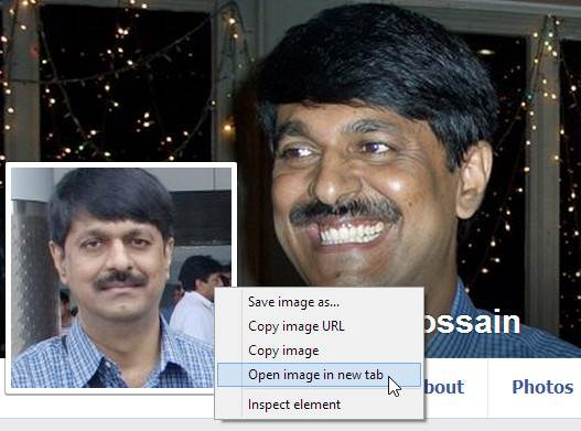 How to view private Facebook profile picture