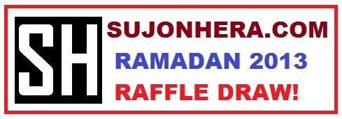 Ramadan 2013 Online Raffle Draw Bangladesh | SUJONHERA.COM