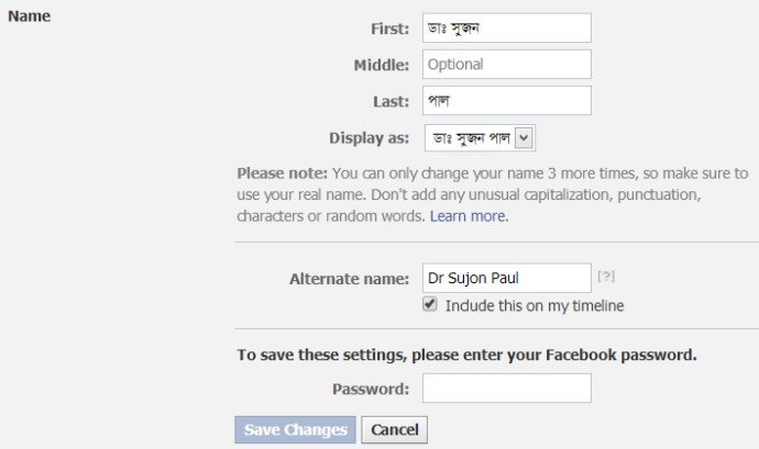 How To Change Facebook Profile Name & Add Doctor Before Name