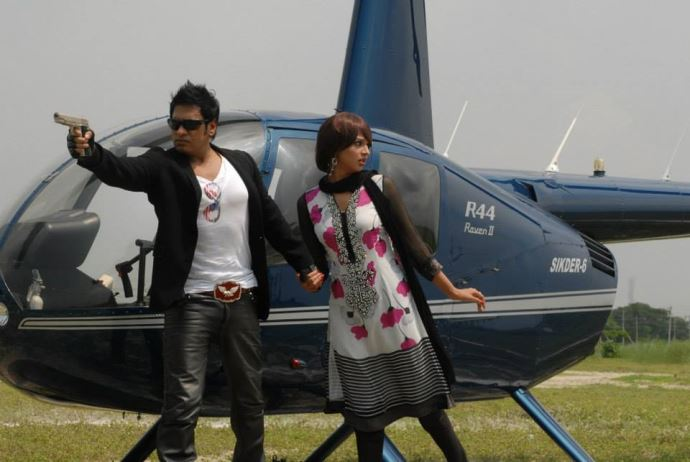 Most Welcome 2 (2014) Ananta Jalil Barsha Bangla Movie