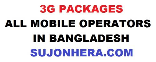 3G Packages of All Mobile Operators in Bangladesh with Price