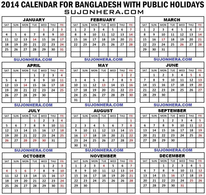 calendar 2015 with indian holidays pdf free