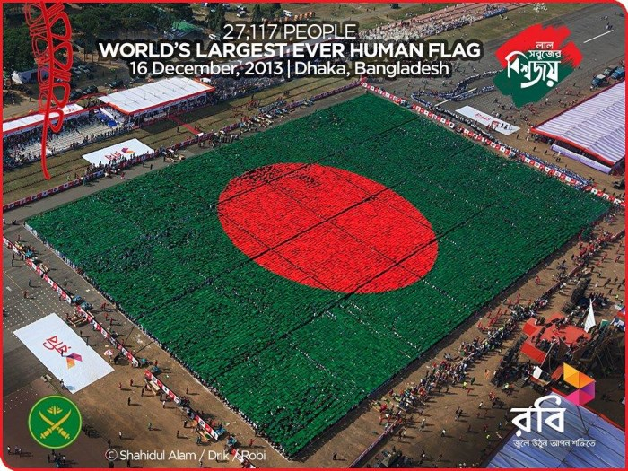 Bangladesh Made Record By Making World's Largest Human Flag