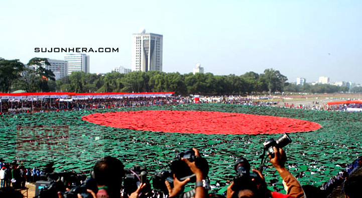 bangladesh made guinness world record by making biggest human flag1 - Bangladesh Made Record By Making World's Largest Human Flag