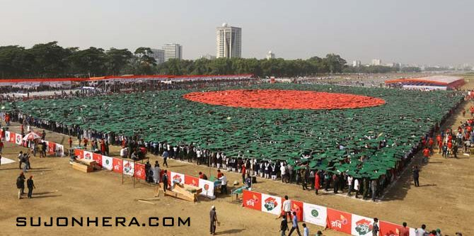 national flag world record by bangladesh - Bangladesh Made Record By Making World's Largest Human Flag