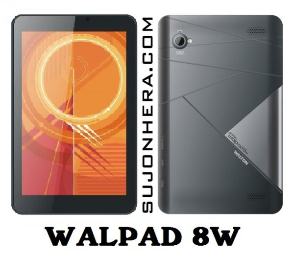 Walton Primo Walpad 8W: Specifications, Price & Release Date