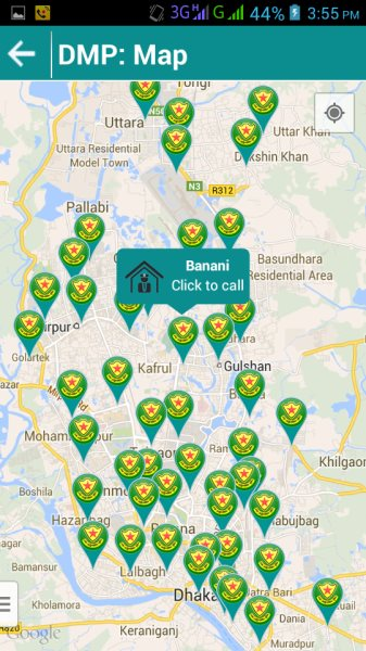 Dhaka Metropolitan Police: DMP Android App To Prevent Crime