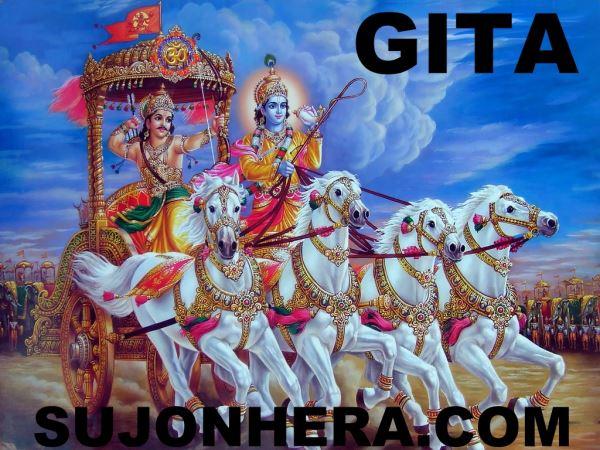 Srimad Bhagavad Gita Sanskrit-Bangla PDF Ebook Free Download