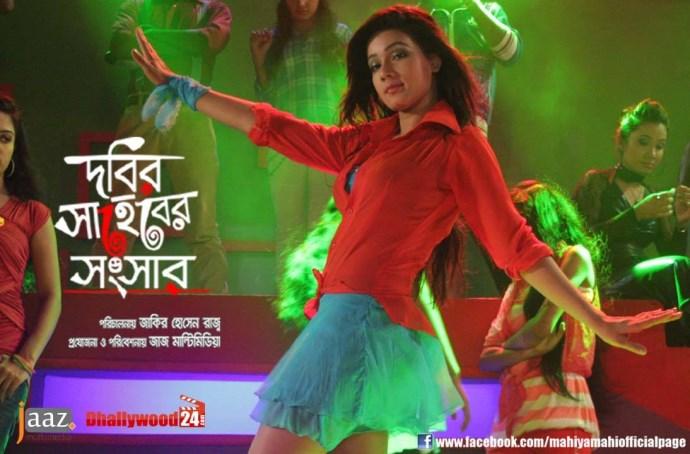 Bangla online dating beste kvinnelige dating nettsted profil
