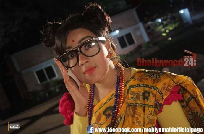 Dobir Saheber Songsar: Bappi Mahiya Mahi Bangla Movie