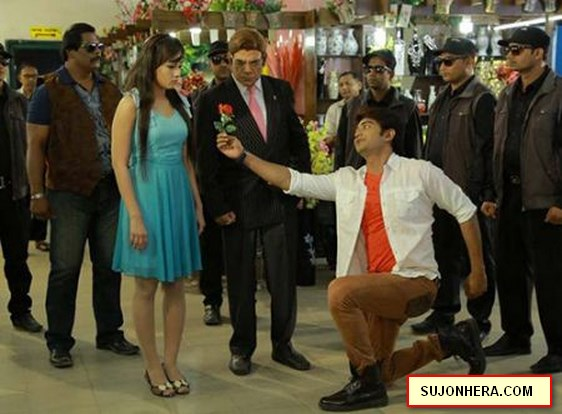 Honeymoon (2014): Bappi-Mahiya Mahi Bangla Movie Preview