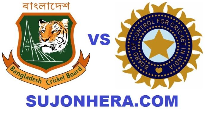 Bangladesh vs India 2014 Fixture, Live Streaming Online