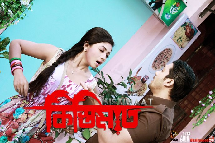 Kistimat (2014): Arefin Shuvo-Achol Bangla Movie Preview