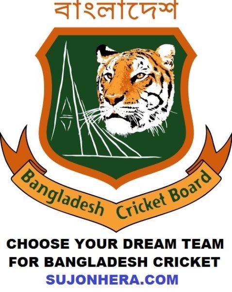 Choose Dream Team of Bangladesh Cricket & Win BDT 500