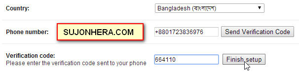 Get SMS Notification Before Each Match of Brazil World Cup Football 2014