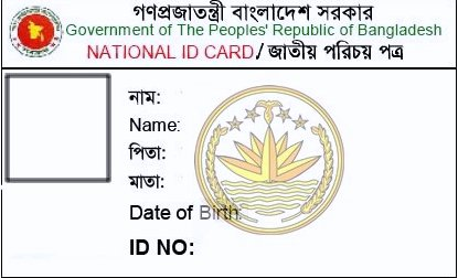 Meaning of Bangladesh National ID Card Number