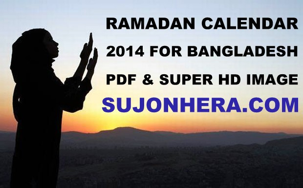 Ramadan Calendar 2014 Bangladesh Download Sehri Iftar Time