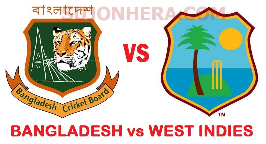 BANGLADESH VS WEST INDIES LOGO