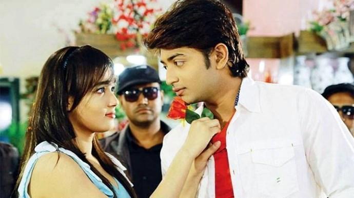 Honeymoon 2014 Bappi Mahiya Mahi Bangla Movie