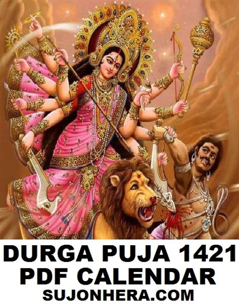 Durga Puja 2014 Schedule: Bangladesh India Calendar Timings