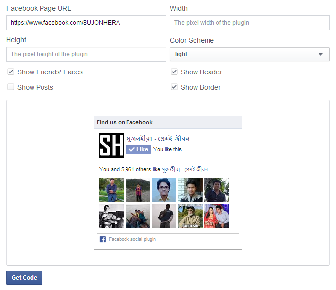 How To Add Official Facebook Like Box Widget