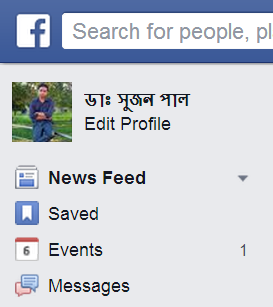 How To Save Facebook Posts For Reading In Future