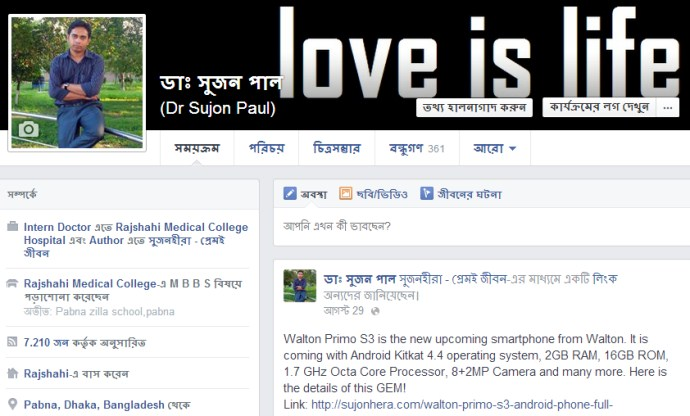 How To Use Facebook In Bangla Or Other Languages