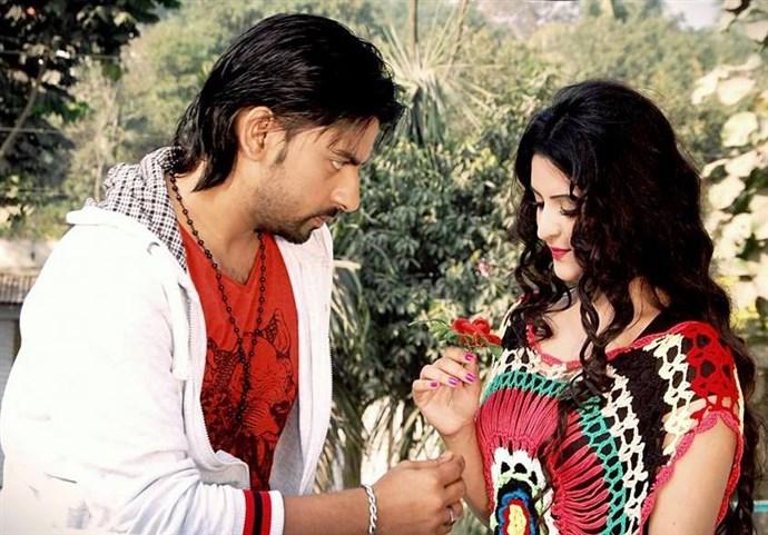 Innocent Love (2014) Jeff Bangla Movie