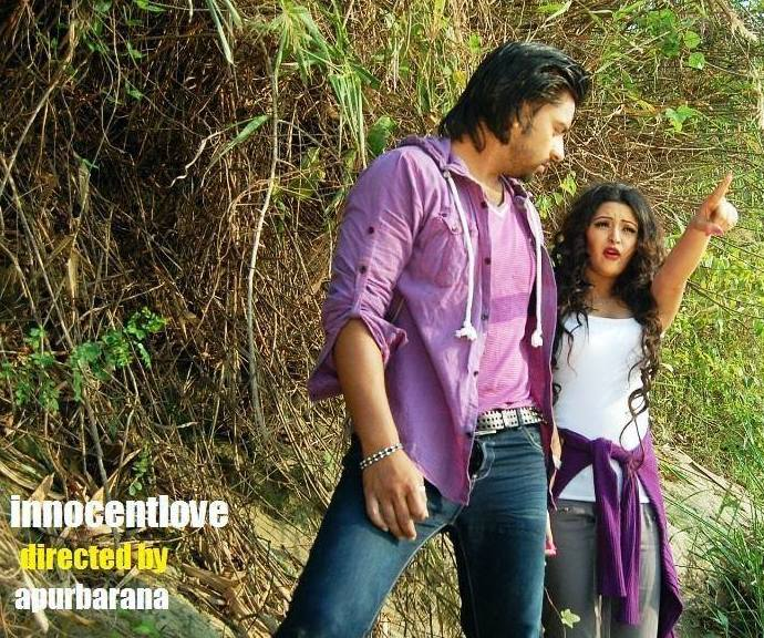 Innocent Love (2015) Bangla Movie