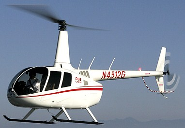 Helicopter Booking & Fare Information In Bangladesh