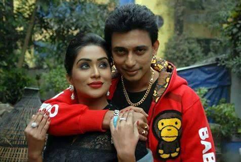 Prem Korbo Tomar Sathe Zayed Momo Bangla Movie