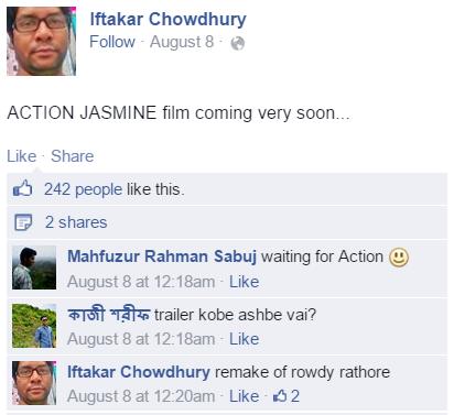 Action Jasmine (2014) Symon Bobby Bangla Movie