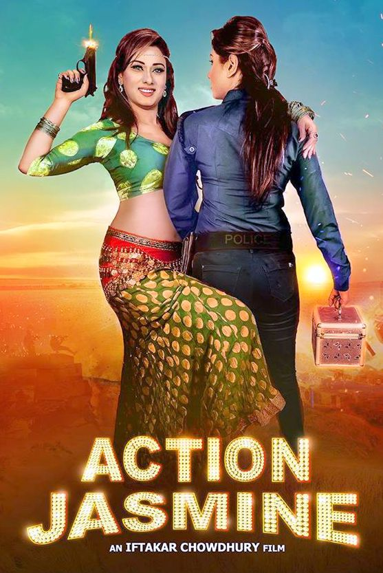 Action Jasmine Symon Bobby Bangla Movie