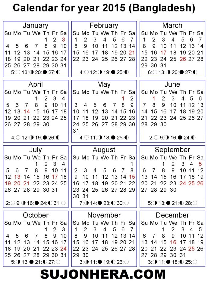 ... Payroll Calendar Federal Government   Search Results   Calendar 2015