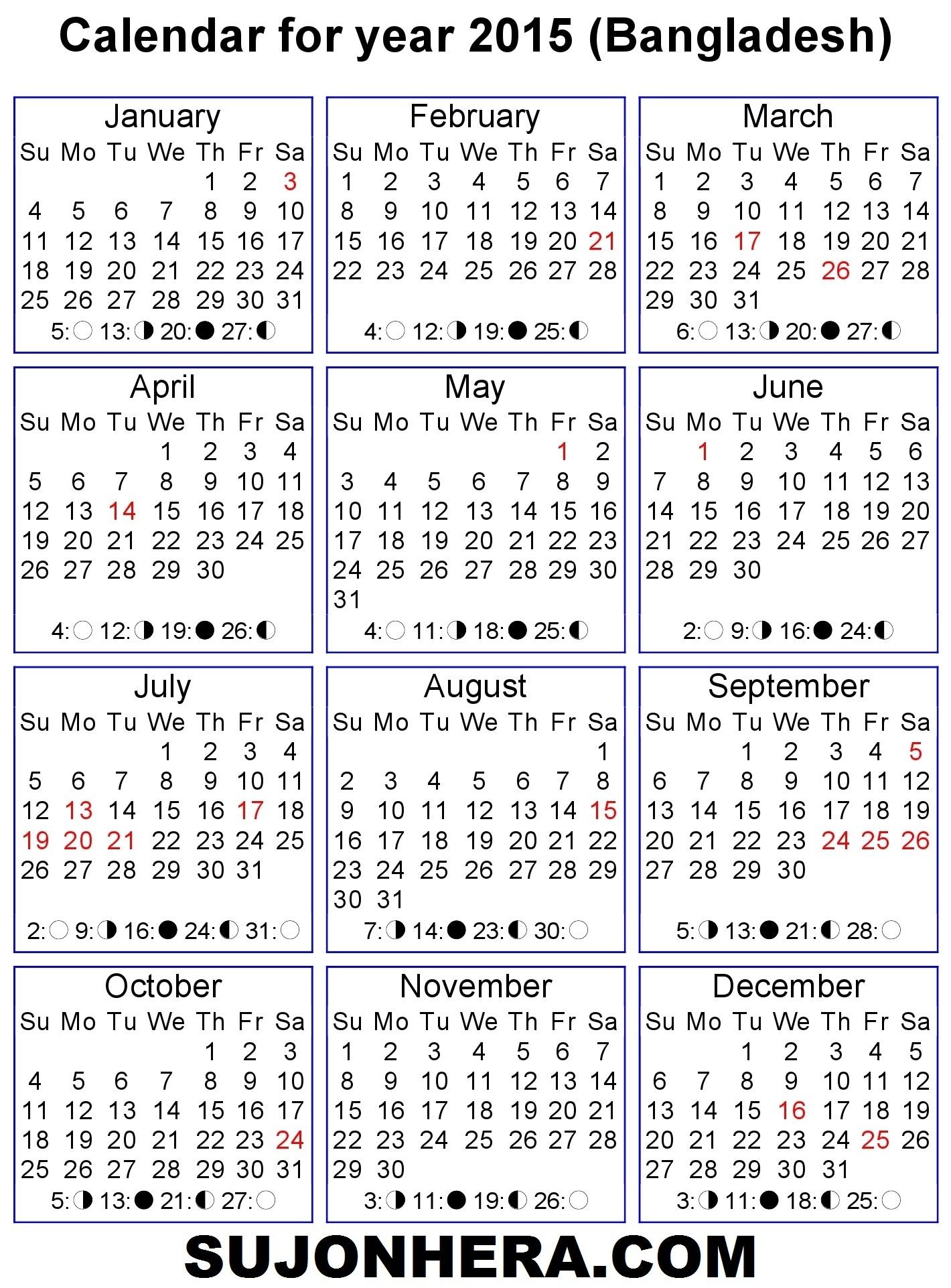 Calendar Government : Punjab govt holidays calendar new template