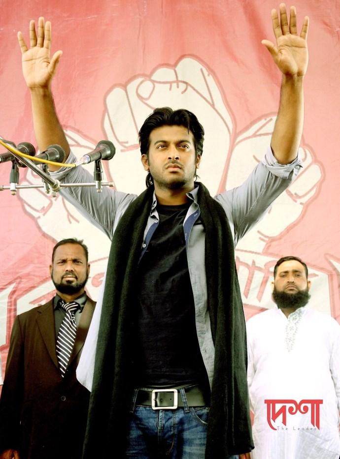 Leader bangla movie trailer / Calcio campionato di serie a