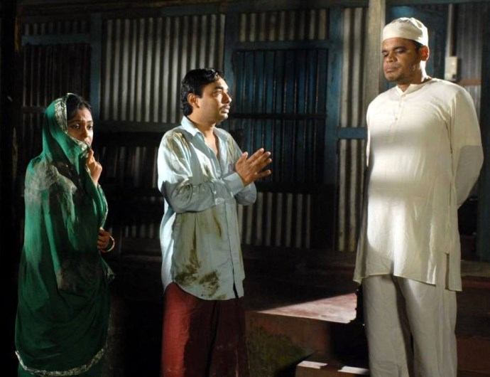 Ekattorer Ma Jononi Nipun Bangla Movie