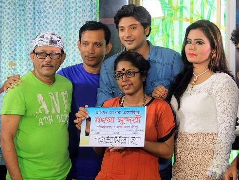 Mohua Sundori Sumit Pori Moni Bangla Movie
