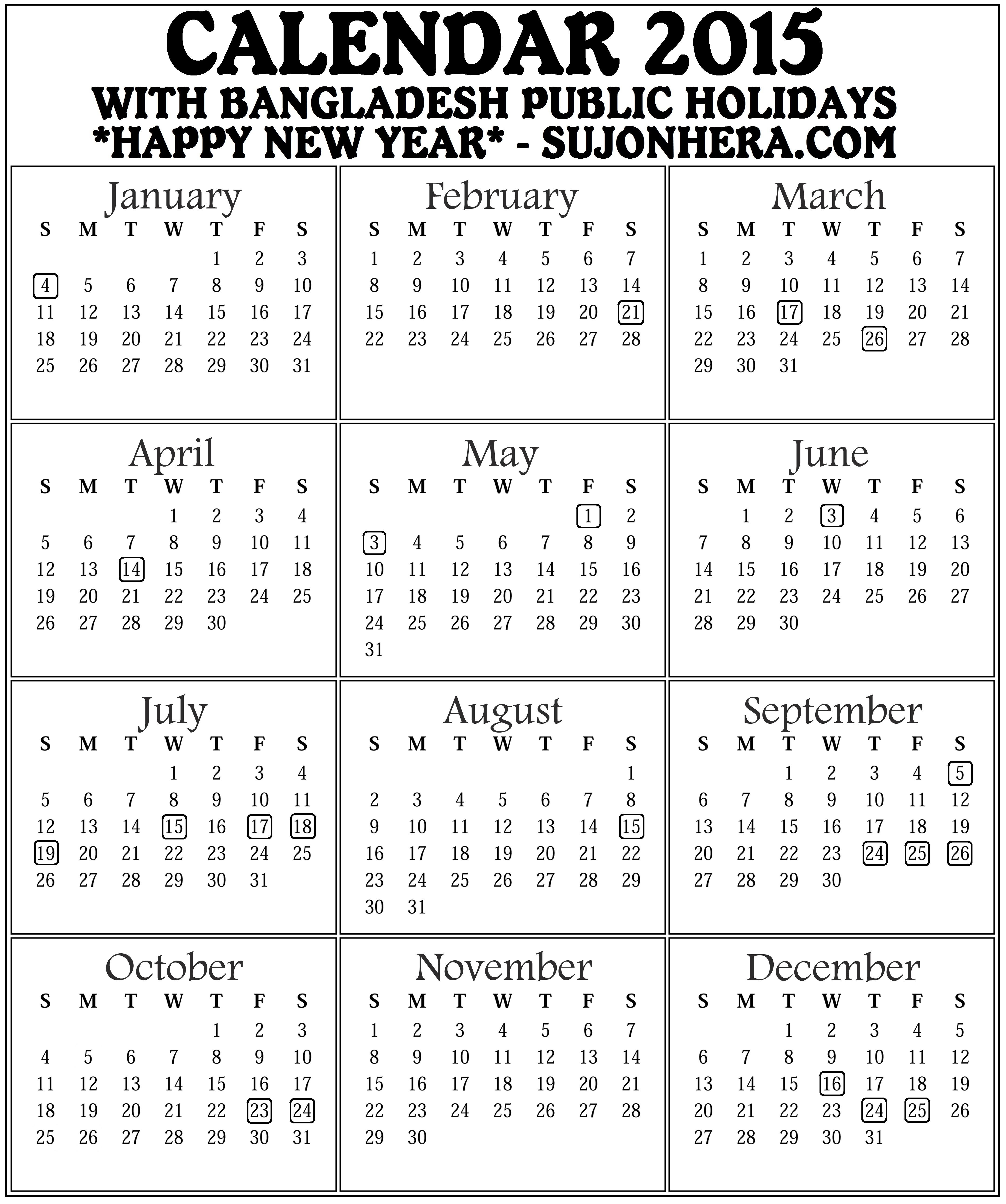 Calendar Government : Govt holidays calendar new template site