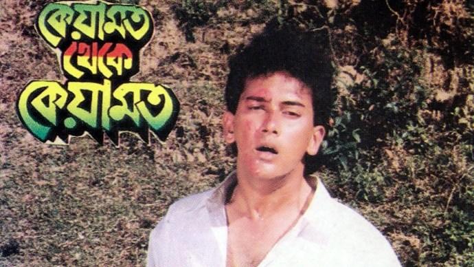 Salman Shah Bangladeshi Actor HD Photo Wallpaper