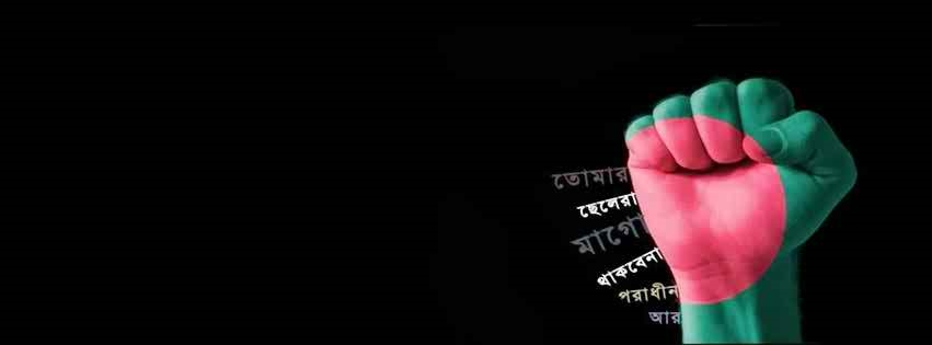 victory day of bangladesh essay help