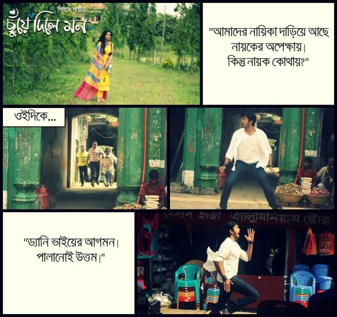 Arefin Shuvo Zakia Bari Momo Movie