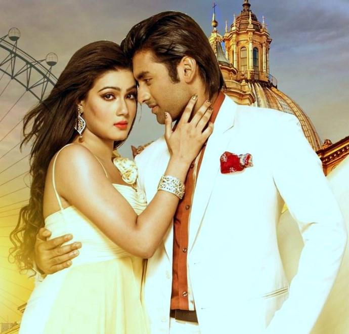 Romeo And Juliet Movie Full Movie Bengali Hd - Bitterroot